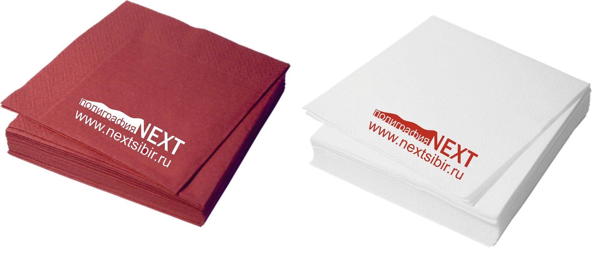Выбирай №11 (218) на 1-15 июня 2012 года - PDF Document